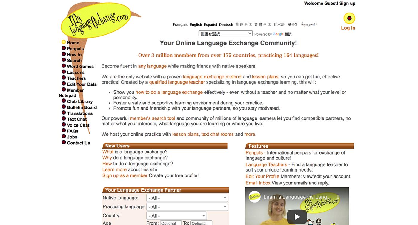 『MyLanguageExchange』のTOPページ